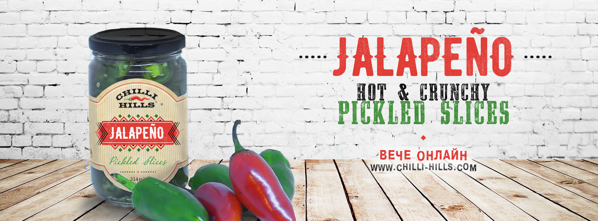 Jalapeno_Site_cover