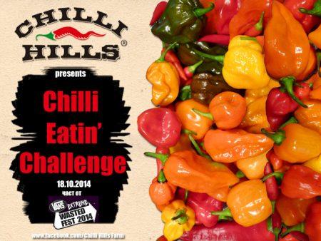 event-chilli-eaten