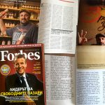 Chilli Hills в списание Forbes