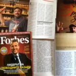 Chilli Hills Brand in Forbes magazine